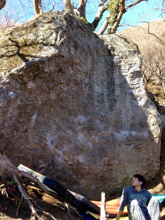 Highball boulder(?)