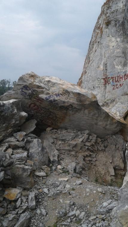 Аrskiy kamen'